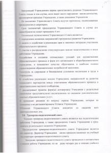 лист11