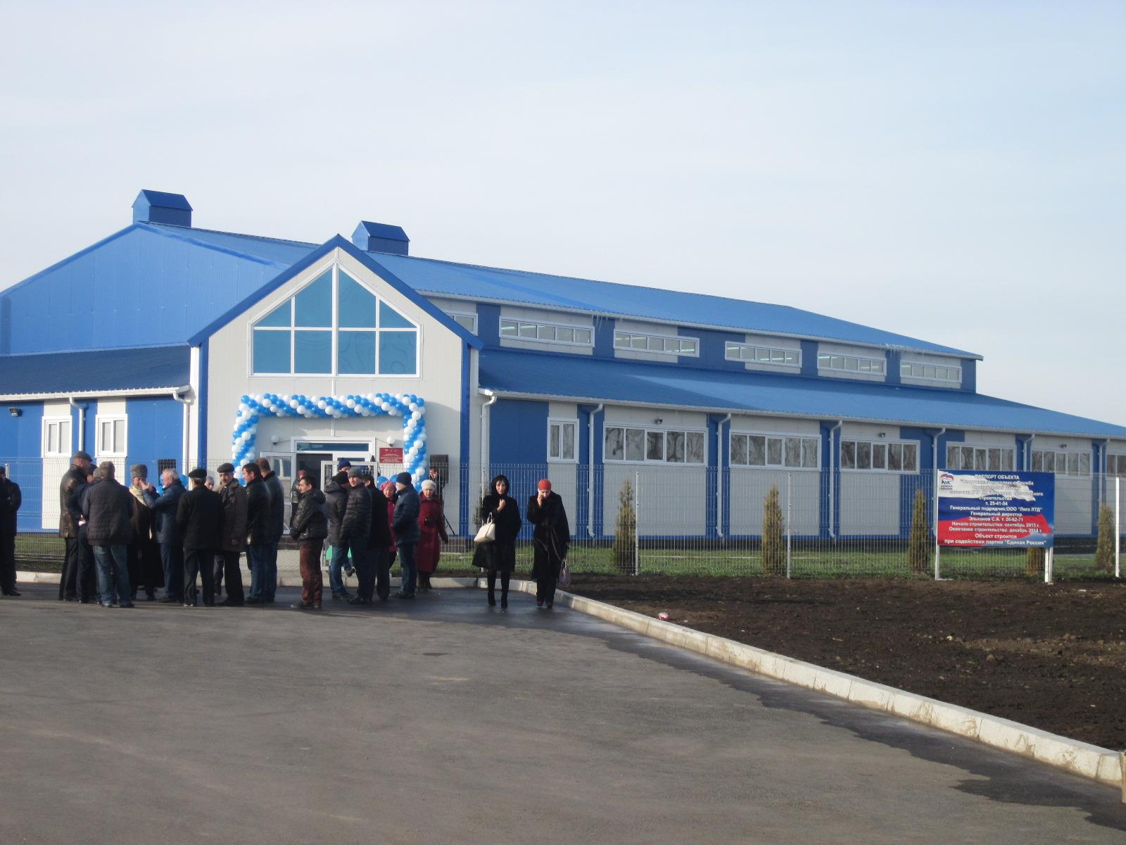адрес прикубанской прокуратуры г краснодара