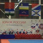 Гочияев 9 Москва 2019