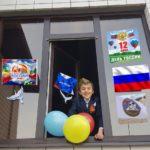 День России 6