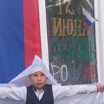 День России 9